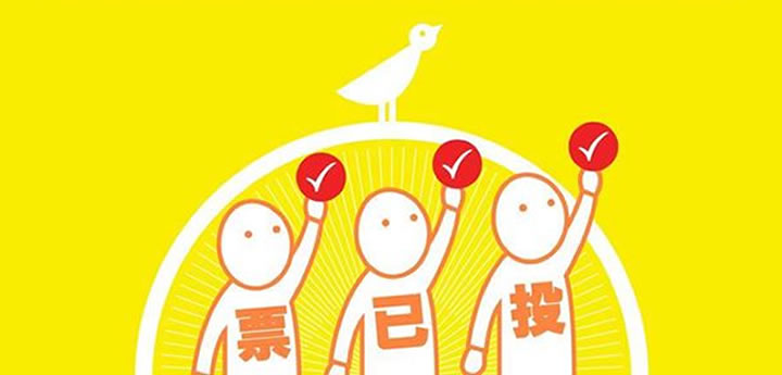 700,00 Hong Kong citizens had voted for their right to nominate the chief executive by the end of June 22, 2014.
