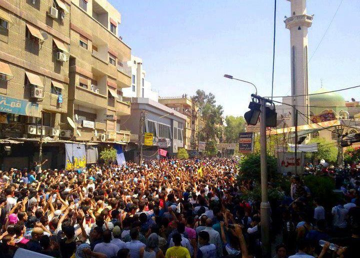 Palestinian demonstrations in the Yarmouk Camp in Damascus