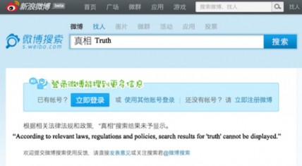"Search results for ""truth"" could not be displayed"