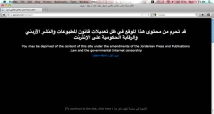 Screen shot of the Jeeran homepage in black in protest against new laws which aim to restrict the Internet in Jordan