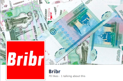A screenshot of Bribr's Facebook page, featuring the most appropriate Russian currency for bribes: fake 0 ruble bills.