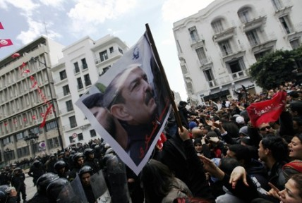Protests on the streets of Tunisia
