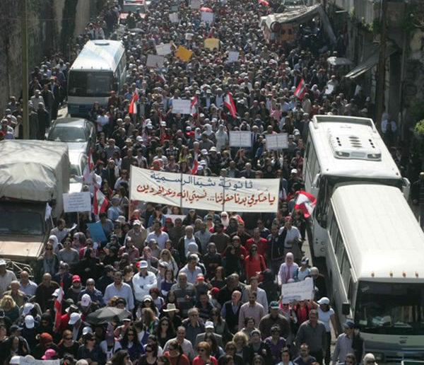 Demonstrators on the streets of Beirut