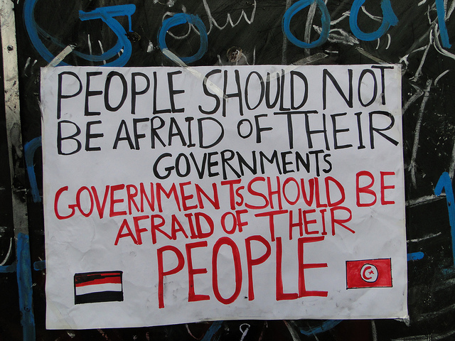 A protest banner from 2011 Egyptian revolution