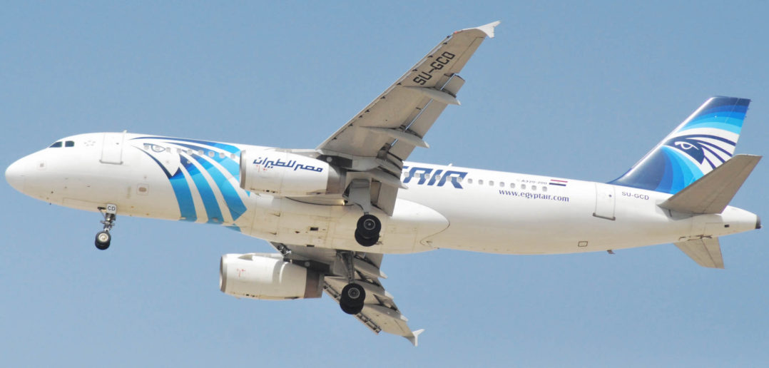 EgypAir A320
